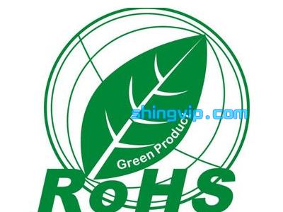 ROHS检测(金属4项)