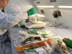 广州食品检测机构地址和联系电话