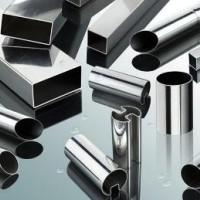 201不锈钢检测(化学法)