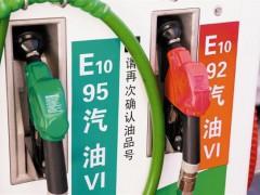 乙醇汽油检测机构_燃料乙醇检测部门_车用乙醇汽油检测