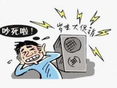 噪音检测多少钱