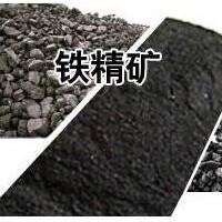 铁精矿检测