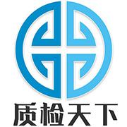 重庆市第三方检测机构
