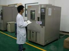 广州可靠性试验中心_可靠性试验分析机构