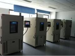 可靠性试验单位,深圳东莞分析单位