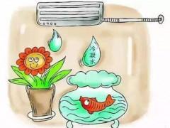 DB44 T115-2000 中央空调循环水及循环冷却水水质标准  检测标准