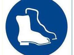 GB 21147-2007 个体防护装备 防护鞋 检测标准
