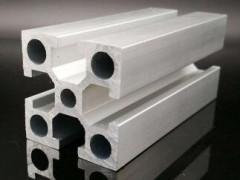 GB/T 20975.25-2008 铝及铝合金化学分析方法 第25部分 检测标准