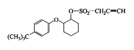炔螨特结构式