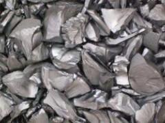 SN/T 2413-2010 进出口金属硅中总碳和硫含量测定 高频燃烧红外吸收光谱法 检测标准