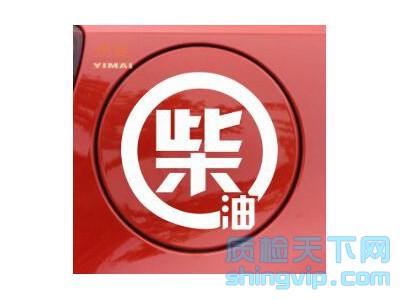 重庆柴油检测部门,重庆柴油检测一次需要多少钱