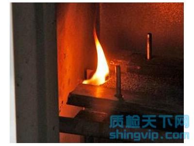 长沙钢制品防火等级评定,长沙塑料、窗帘防火等级测试