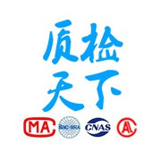 杭州检测中心