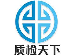 江苏首次发布检验检测服务业统计分析报告
