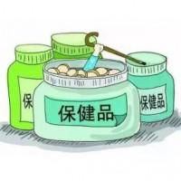 成都保健食品检测单位_成都进口保健品品质化验中心