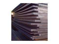 GB/T 28905-2012 建筑用低屈服强度钢板