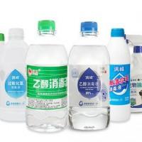 深圳市消毒剂检测中心,消毒剂成分检测机构