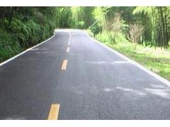 GB/T 29051-2012 道路用阻燃沥青混凝土 检测标准