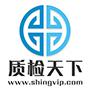 南京检测机构
