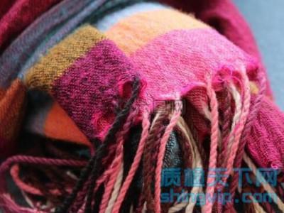 纺织品检测(汇总)