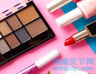 化妆品常规9项检测