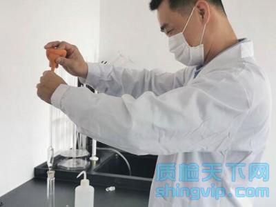 水质6项重金属检测