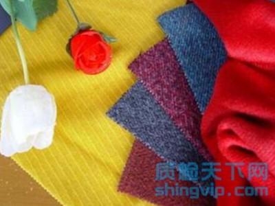 纺织品常规检测