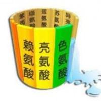 广州市饮料_食品制品_加工食物中16种氨基酸含量测定机构