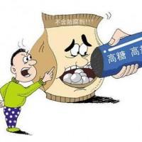 佛山_东莞_中山食品添加剂,防腐剂检测机构