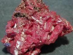 铁矿石元素含量检测标准