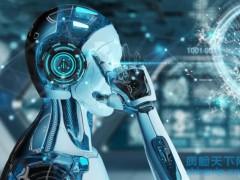机器人EMC测试机构,EMC检测项目