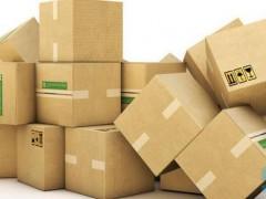 包装材料相容性检测报告 包装材料第三方检测机构
